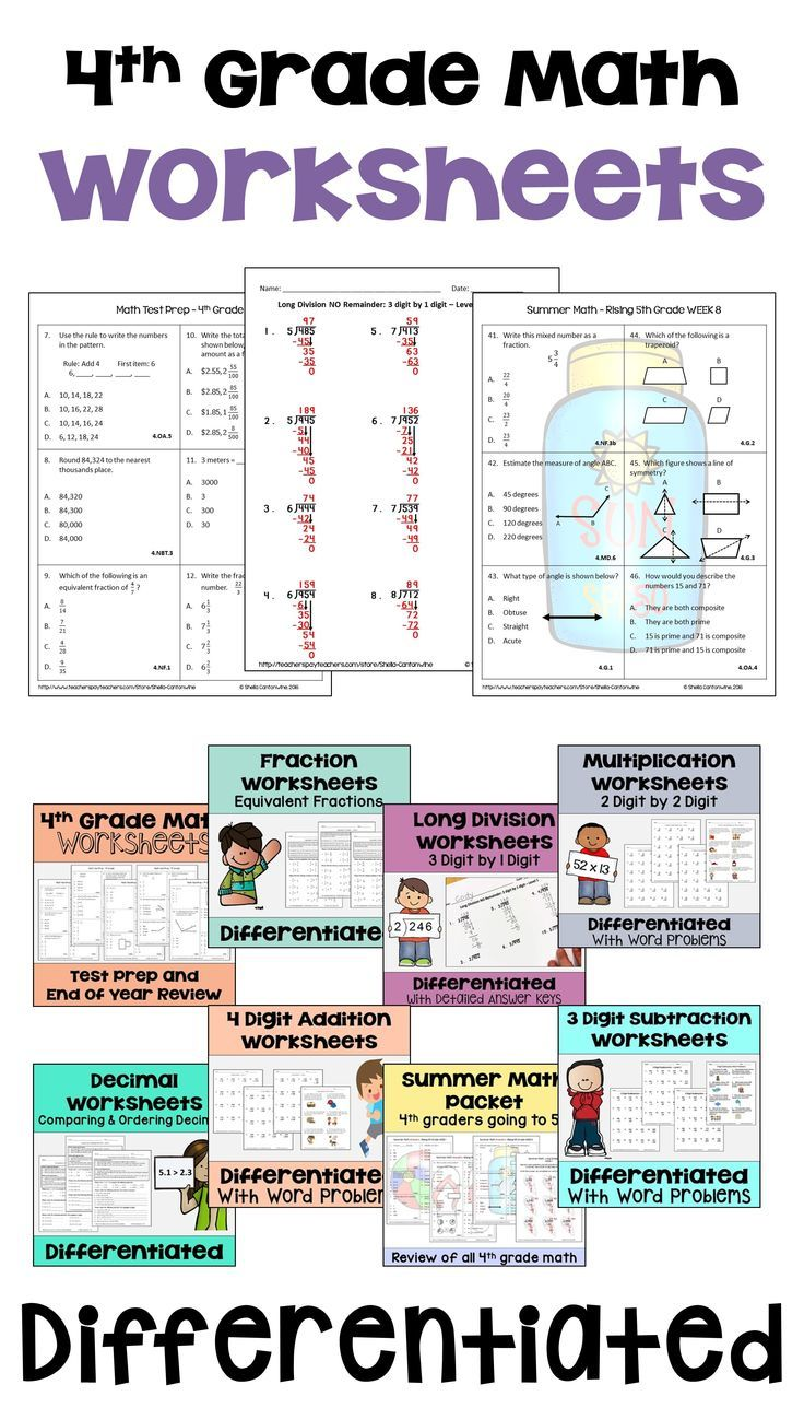 these 4th grade math worksheets are fun printables and